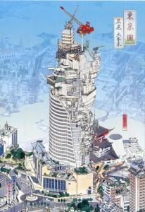Akira Yamaguchi-02